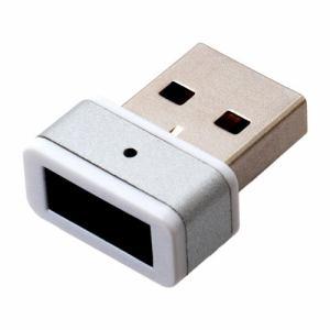ミヨシ USE-FP01/WH USB指紋認証アダプタ   ホワイト