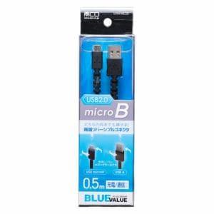 ミヨシ UYM-MC25/BK USBケーブル   ブラック
