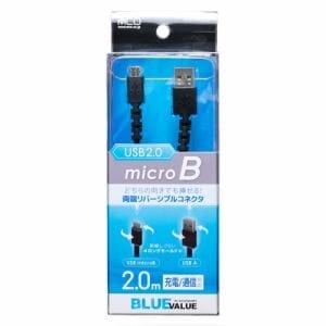 ミヨシ UYM-MC202/BK USBケーブル   ブラック