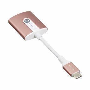 ADAM-elements AAPADH01RG USB Type-C用 HDMI変換 マルチディスプレイアダプター ADAM elements CASA H01  ローズゴールド