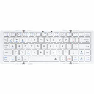 サップ Bluetooth Keyboard 【NEO】 3つ折りタイプ ホワイト ケース付属