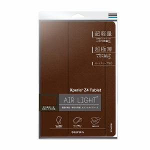 MSソリューションズ Xperia Z4 Tablet 超極薄・超軽量ケース 「AIR LIGHT」 ブラウン