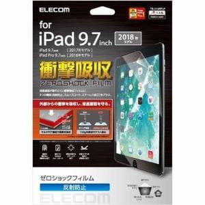 エレコム TB-A18RFLP 9.7インチ iPad 2018年モデル用 衝撃吸収 反射防止 保護フィルム