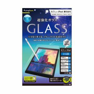 トリニティ iPad 6th/5th/Pro 9.7/Air 2/Air BL低減 液晶保護強化ガラス TR-IPD189-GL-BCCC