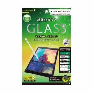 トリニティ iPad 6th/5th/Pro 9.7/Air 2/Air 液晶保護強化ガラス 光沢 TR-IPD189-GL-CC