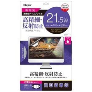 ナカバヤシ SF-FLH215W 21.5インチワイド対応 液晶保護フィルム 高精細反射防止