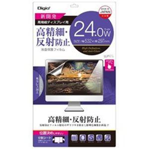ナカバヤシ SF-FLH240W 24.0インチワイド対応 液晶保護フィルム 高精細反射防止