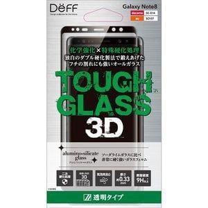 ディーフ Galaxy Note8(SC-01K/ SOV37)用 3D曲面対応 ガラスフィルム(ブラック) Deff TOUGH GLASS 3D for Galaxy Note8 DG-GSN8G3DS