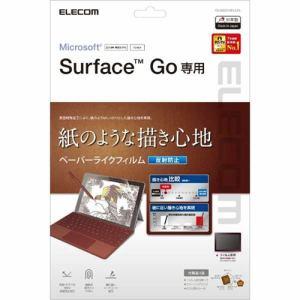 エレコム TB-MSG18FLAPL Surface GO 保護フィルム ペーパーライク 反射防止