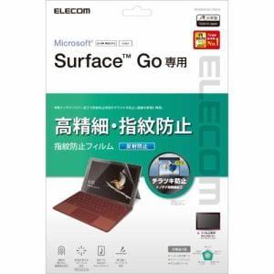 エレコム TB-MSG18FLFAHD Surface GO 保護フィルム 防指紋 高精細 反射防止
