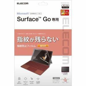 エレコム TB-MSG18FLFANG Surface GO 保護フィルム 防指紋 高光沢