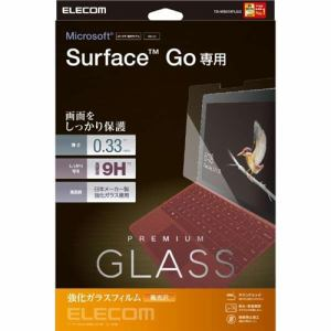 エレコム TB-MSG18FLGG Surface GO 保護フィルム リアルガラス 0.33mm