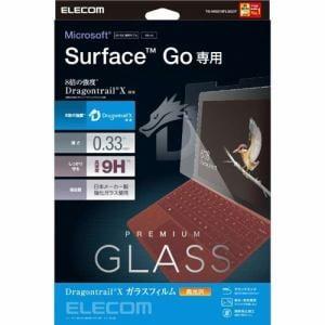 エレコム TB-MSG18FLGGDT Surface GO 保護フィルム ガラス ドラゴントレイル