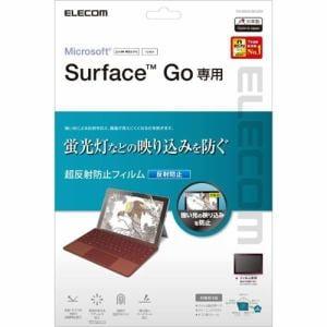エレコム TB-MSG18FLKB Surface GO 保護フィルム 超反射防止 防眩