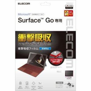 エレコム TB-MSG18FLP Surface GO 保護フィルム 衝撃吸収 反射防止