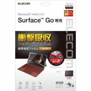 エレコム TB-MSG18FLPG Surface GO 保護フィルム 衝撃吸収 高光沢