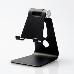エレコム P-DSCHALBK スマートフォン用 アルミスタンド ブラック