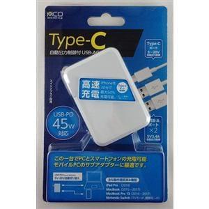 ミヨシ IPAC03WH USB PD対応アダプタ 45W ホワイト