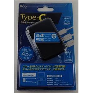 ミヨシ IPAC03BK USB PD対応アダプタ 45W ブラック