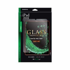 MSソリューションズ 2018 iPad Pro 11 ガラスフィルム GLASS PREMIUM FILM マット 0.33mm LP-IPPMFGM