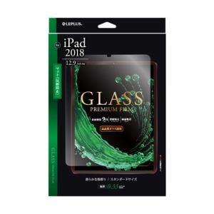 MSソリューションズ 2018 iPad Pro 12.9 ガラスフィルム GLASS PREFILM マット 0.33mm LP-IPPLFGM