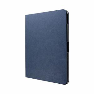 MSソリューションズ 2018 iPad Pro 11 薄型・軽量フラップケース PRIME SLIM ネイビー LP-IPPMLSNV