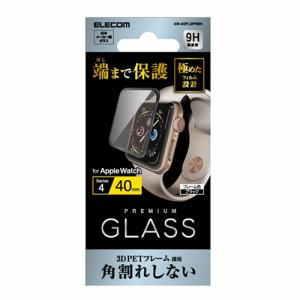 エレコム AW-40FLGFRBK Apple Watch 40mm用フルカバーガラスフィルム/フレーム付き ブラック