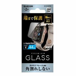 エレコム AW-44FLGFRBK Apple Watch 44mm用フルカバーガラスフィルム/フレーム付き ブラック