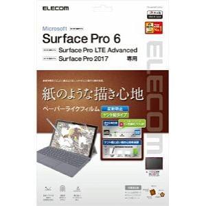 エレコム Surface Pro 2017年モデル用 保護フィルム ペーパーライク ケント紙タイプ TB-MSP5FLAPLL