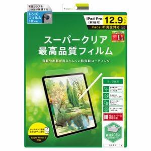 トリニティ iPad Pro 12.9インチ 第3世代 液晶保護フィルム 光沢 TR-IPD18L-PF-CC