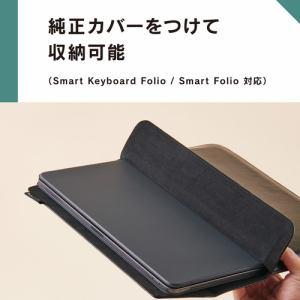 トリニティ iPad Pro 12.9インチ 第3世代PadSleeveケース メランジグレー TR-IPD18L-PS-MGY