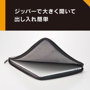 トリニティ MacBook Air Retina/Pro 13インチBookZipケース メランジブラック TR-MB1813-BZ-MGBK