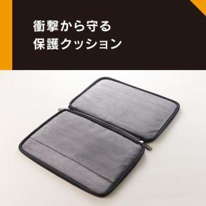 トリニティ MacBook Air Retina/Pro 13インチBookZipケース メランジグレー TR-MB1813-BZ-MGGY