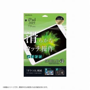 MSソリューションズ iPad mini 2019 保護フィルム マット LP-IPM5FLMFL