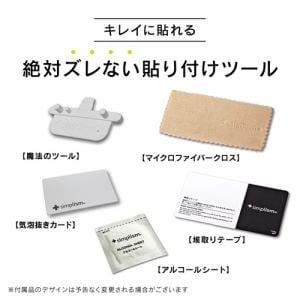 トリニティ iPad mini(第5世代) 液晶保護フィルム 光沢 TR-IPD197-PF-CC