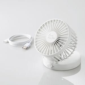 エレコム FAN-U193WH USB扇風機 ホワイト