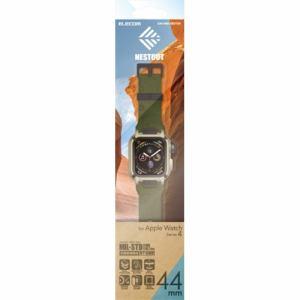 エレコム AW-44BCNESTKH Apple Watch 44mm NESTOUTバンドケース カーキ