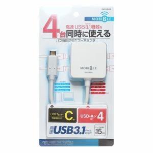 ミヨシ SAD-HH03/WH TYPE-C用 4ポートUSB3.1 Gen1ホストアダプタ 白