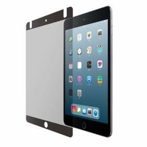 エレコム TB-A19SFLNSPF4 iPad mini 2019年モデル/iPad mini 4用のぞき見防止フィルター 着脱式 360度