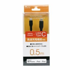 ミヨシ SCL-T05N/BK 高耐久ライトニング゙ Type-Cケーブル 黒 0.5m   ブラック
