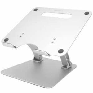 アーキス AS-LUBM-SL ノートパソコン/タブレット用アルミスタンド 作業効率UP 動画視聴 イラスト作成 高さ変更可能 MacBook Pro / Air / iPad Pro対応 シルバー