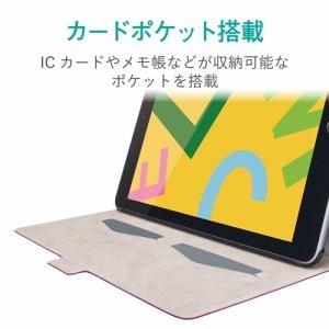 エレコム TB-A19RWVFUPN iPad 10.2 2019年モデル/フラップケース/ソフトレザー/フリーアングル/スリープ対応/ピンク   PN