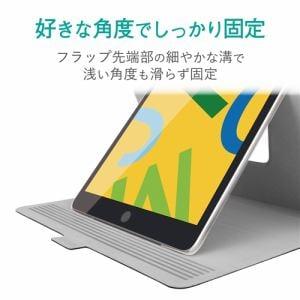 エレコム TB-A19RWVSMBK iPad 10.2 2019年モデル/フラップケース/ソフトレザー/360度回転/スリープ対応/ブラック   BK