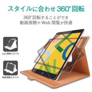 フラップケース エレコム iPad ケース TB-A19RWVSMNV iPad 10.2 2019年モデル フラップケース ソフトレザー 360度回転 スリープ対応 ネイビー