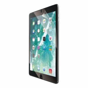 エレコム TB-A19RFLMFG iPad 10.2 2019年モデル/保護フィルム/フルスペック/ブルーライトカット/衝撃吸収/硬度9H/高光沢   SSS