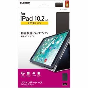 エレコム TB-A19RPLFBK iPad 10.2 2019年モデル/フラップケース/ソフトレザー/2アングル/軽量/ブラック   BK