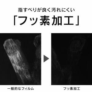 トリニティ iPad_(第7世代) / Air(第3世代)/ Pro 10.5 高透明フィルム TR-IPD1910-PF-CC