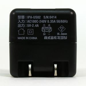 ミヨシ IPA-US02/BK USB-ACアダプタ 2.4A 黒 自動出力制御機能付