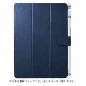 バッファロー BSIPD19102CL3BL iPad 10.2インチ用 3アングルレザーケース ブルー