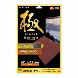 エレコム TB-MSP7CFLAG Surface Pro 7用 保護フィルム 極み設計 エアーレス 高光沢